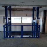 Hydraulic cargo lift platform 4500mm 3Tons 2Stops