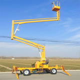Vehicular towerble and arm articulated boom lift rental 14m