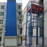 Hydraulic guide rail cargo lift with color steel sheet finished, anti rain anti corrosion proccessin