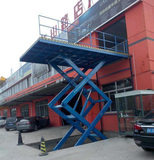 Scissor model car lift platform 3000mm capacity 3 ton