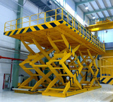 Heavy duty stationary scissor lift 10ton ~ 50 ton